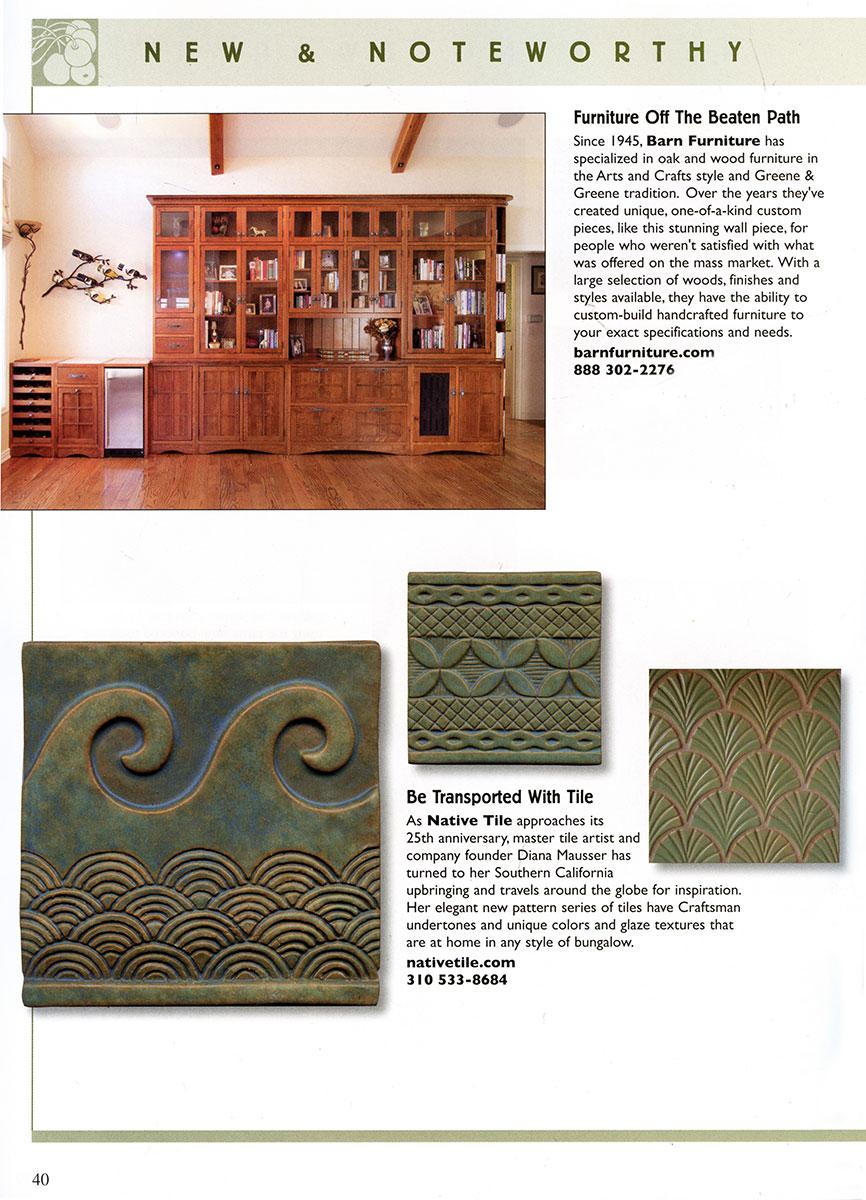 Native-Tile-AB-New-&-Noteworthy-2015